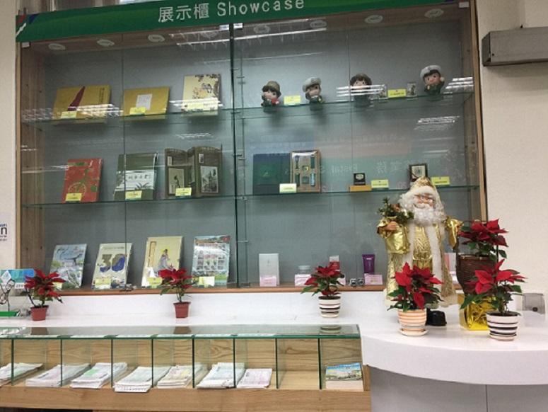 慶祝中華民國107年元旦 相片 1