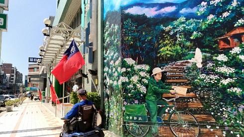 苗栗郵局~慶祝中華民國107年國慶