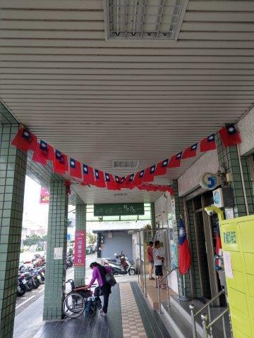 中山路郵局-1