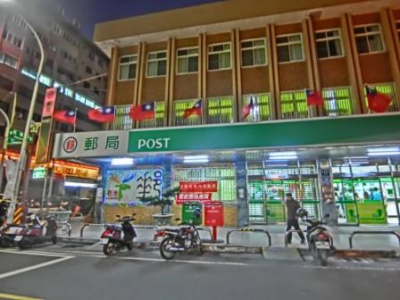 慶祝中華民國108年元旦 相片 1