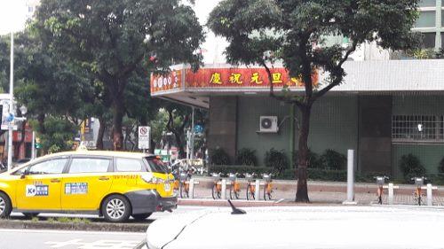 慶祝中華民國108年元旦 相片 2