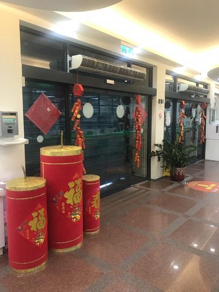 宜蘭郵局春節布置