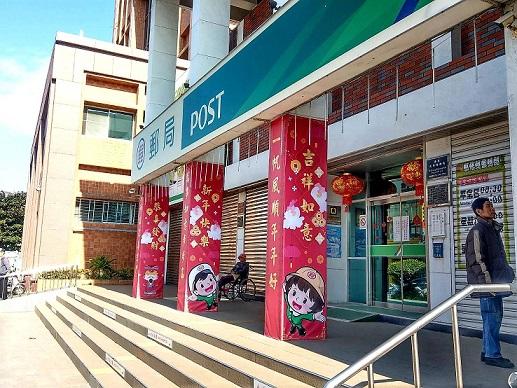 臺東郵局春節佈置