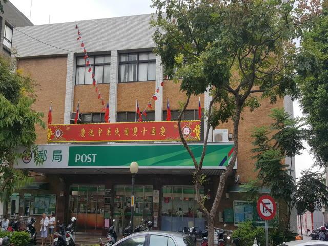 淡水郵局106年雙十國慶佈置1