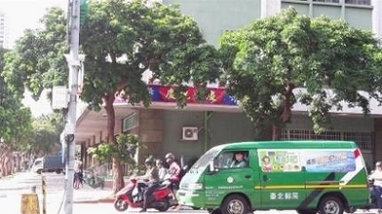 臺北郵件處理中心106年雙十國慶牌樓佈置