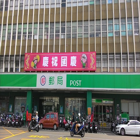 臺中郵局歡慶國慶