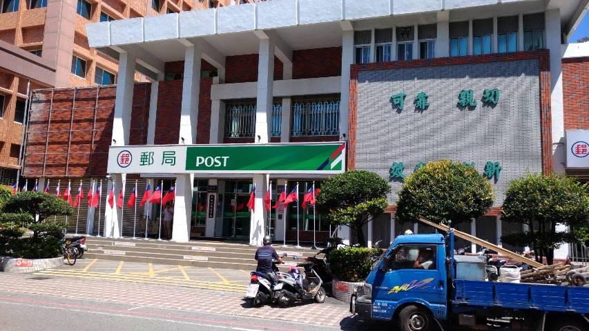 臺東大同路郵局
