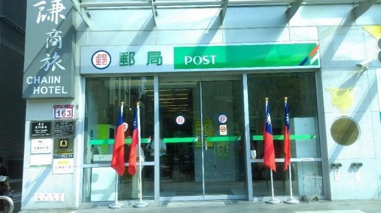 臺北東門郵局