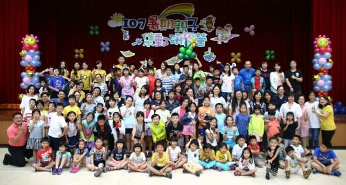 「107年暑期親子集郵研習營」活動