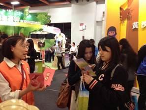 2014第22屆台北國際書展郵政設攤促銷活動