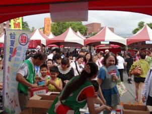 夏日慈善公益園遊會公益活動