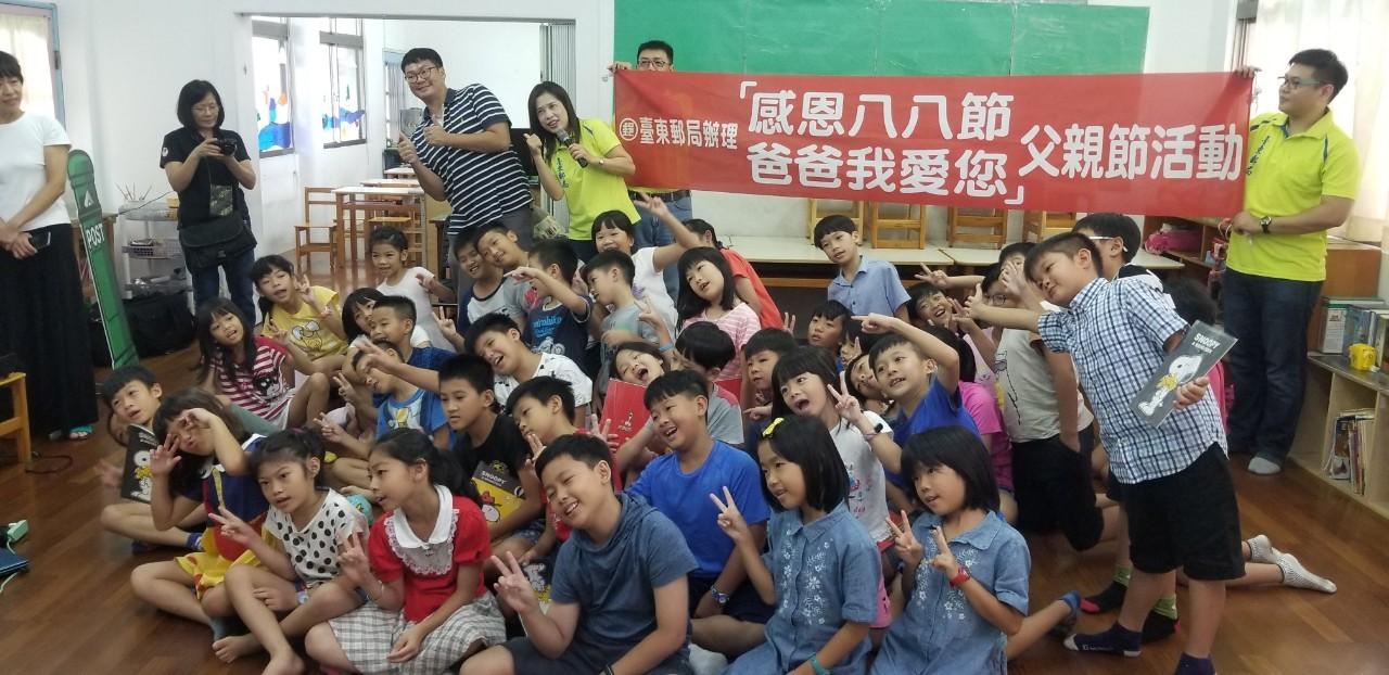 臺東郵局辦理108年父親節明信片書寫活動