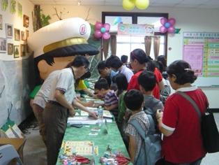 臺南郵局102年暑期親子集郵研習營