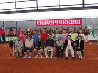 大宗客戶暨郵政員工硬式網球邀請賽