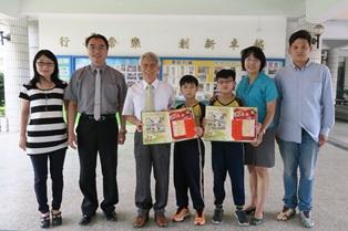 臺南郵局慶祝中華郵政120週年辦理全國兒童寫信比賽