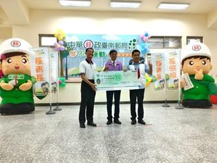 臺南郵局辦理「關懷農產行銷」麻豆文旦公益捐贈儀式