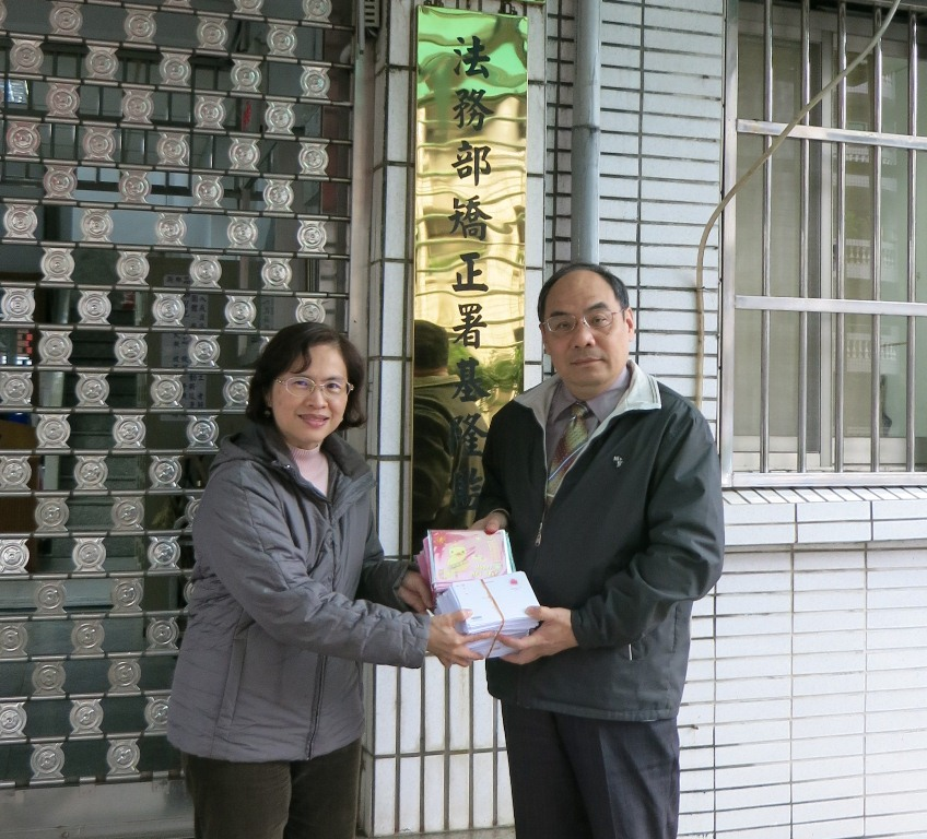 102.12.26  關懷受刑人公益活動