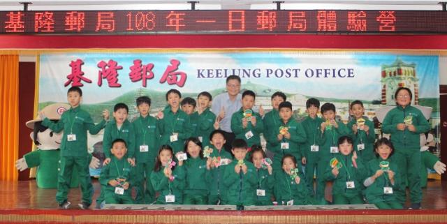 東光國小-一日郵局體驗營