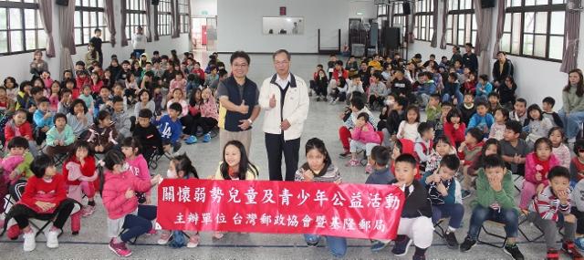 北港國小關懷兒童及青少年暨i郵箱體驗