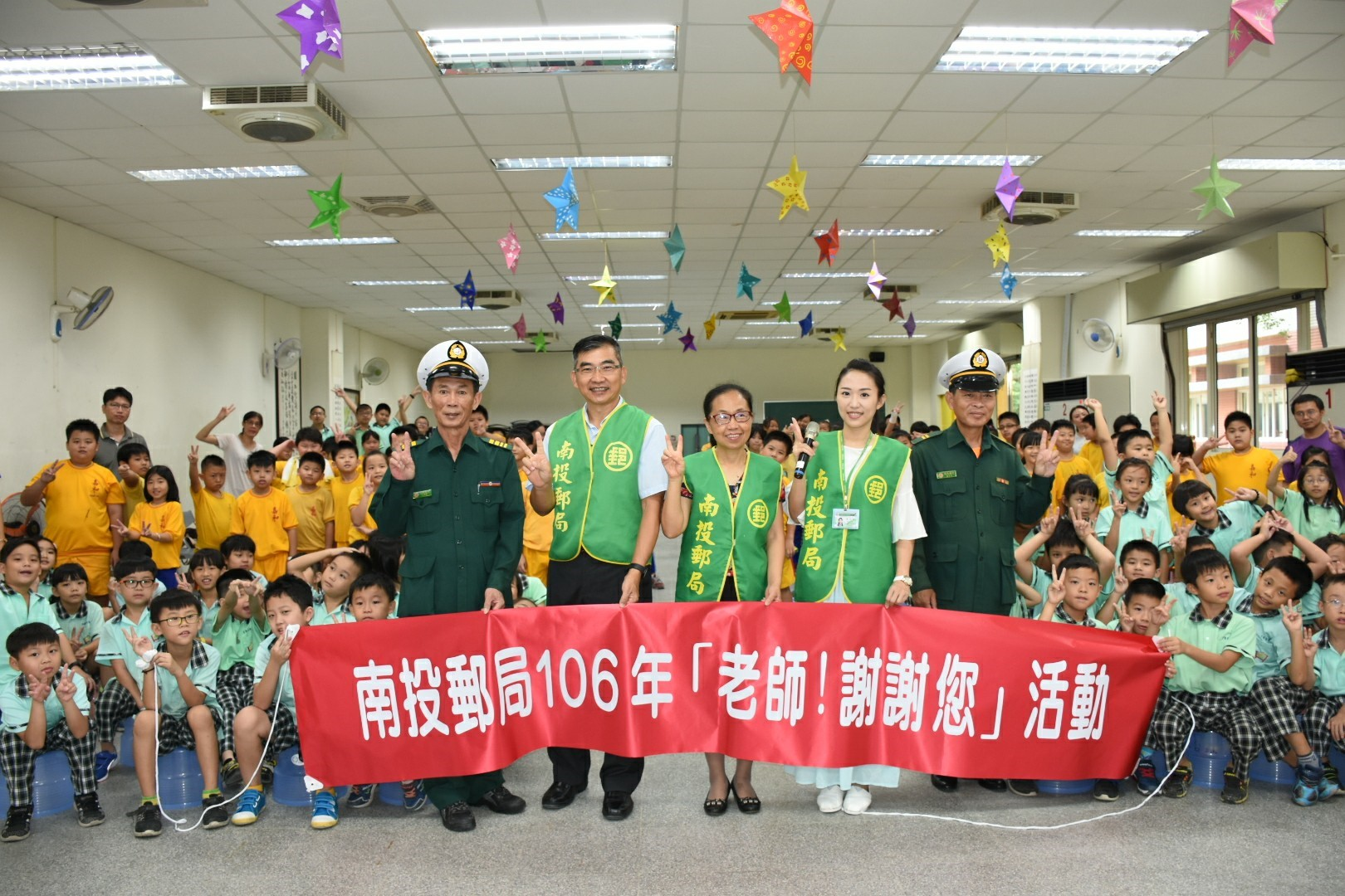 106年教師節明信片書寫推廣活動