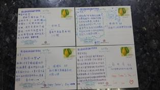 臺南郵局辦理「郵我愛爸爸」父親節活動