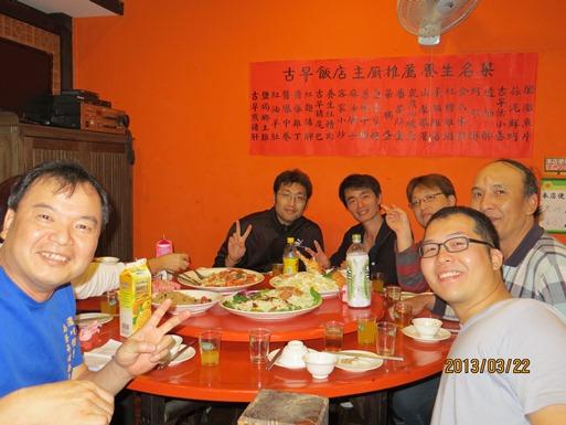 102.3.22 歡慶郵政節投遞股同仁聚餐