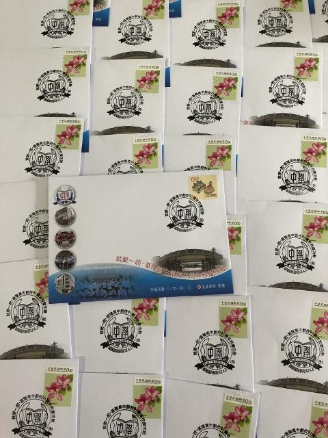 107年4月21日開辦 「基隆高中創校91周年校慶活動」臨時郵局