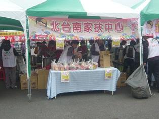臺南郵局歡慶郵政120 悠郵台江公益路跑活動