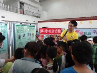 郵政博物館巡迴展活動