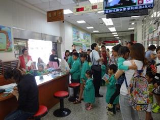 臺南郵局104年郵局工作體驗營