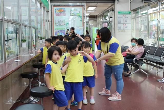 106年6月21日及22日經國幼兒園參訪基隆郵局