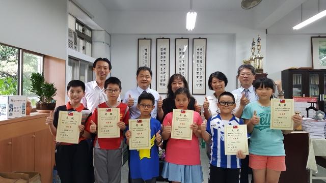 106年5月26日基隆郵局頒獎表揚東信學童郵票設計創作活動