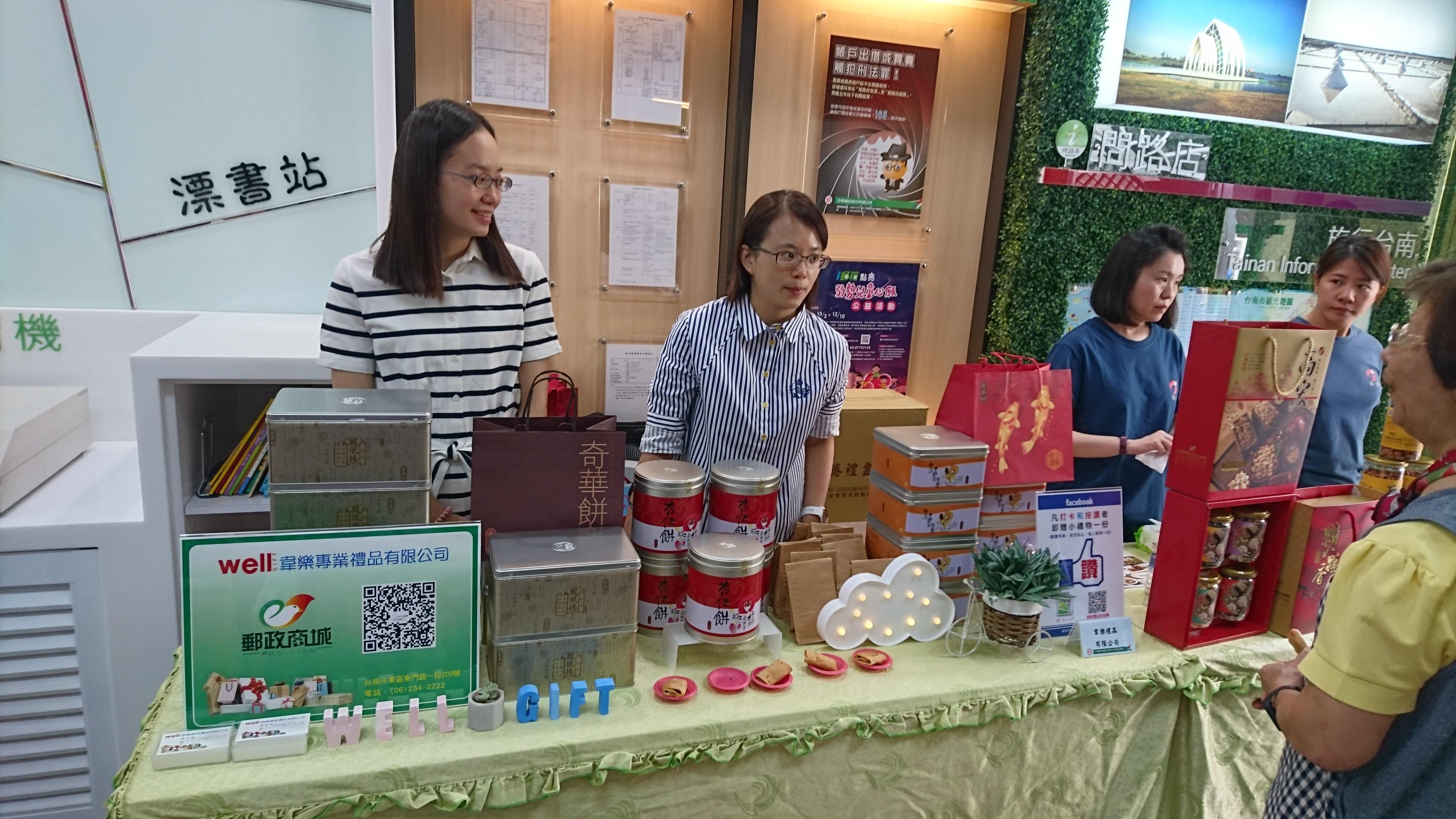 臺南郵局舉辦「o2o郵購站」啟用儀式