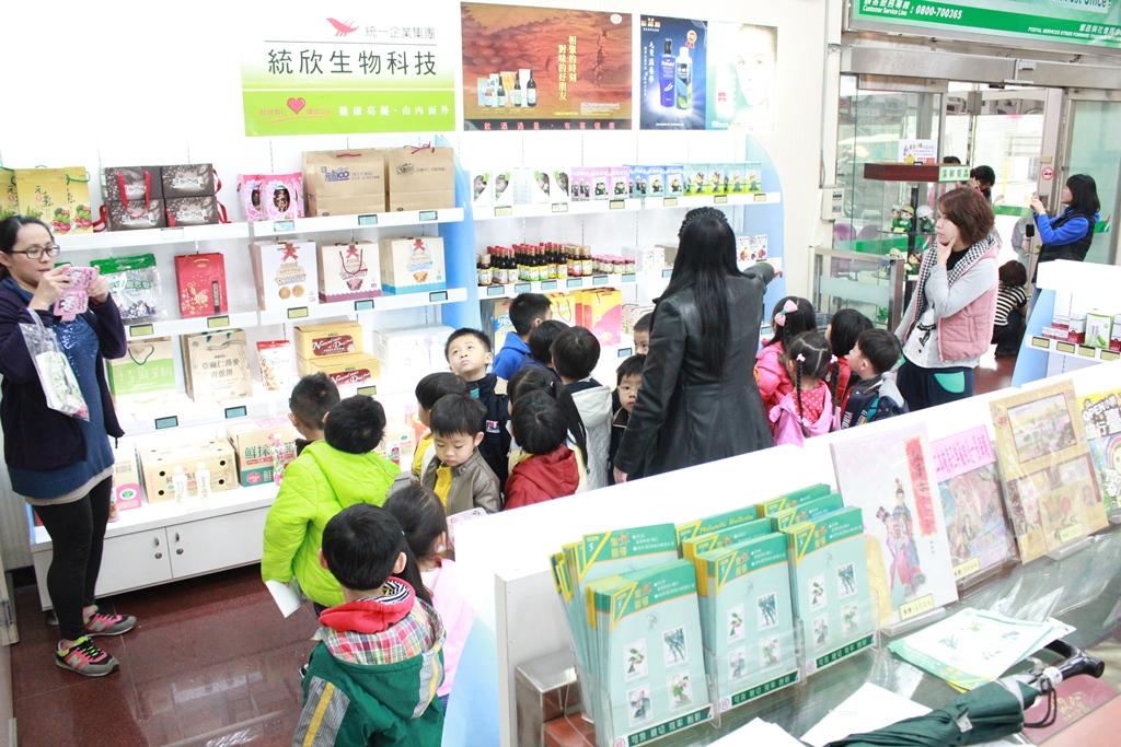 道生幼兒園參觀郵局活動