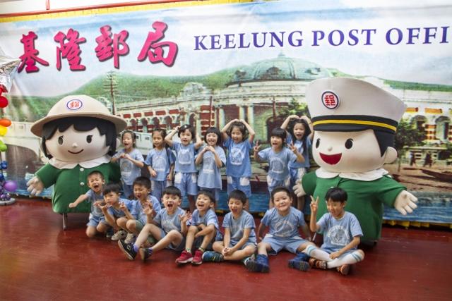107年6月13日文馨幼兒園參訪基隆郵局