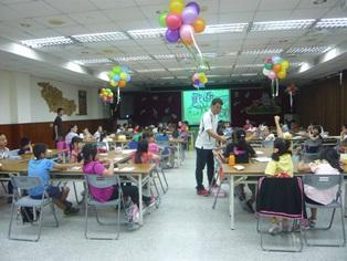 臺南郵局103年暑期親子集郵研習營