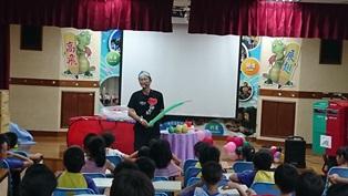 『郵愛啟動.從心出發』-關懷偏遠地區學童公益關懷活動