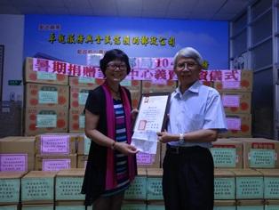 臺南郵局104年暑期捐贈家扶中心義賣物資儀式~家扶義賣郵局熱情相挺~