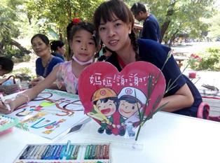 台南郵局104年「郵政壽險全國兒童創意寫生繪畫比賽」