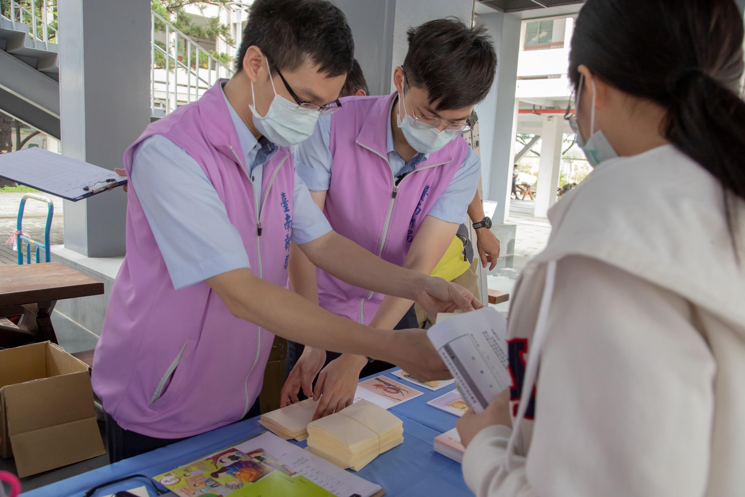 嘉南藥理大學「孝親月感恩卡片」郵寄傳情活動!
