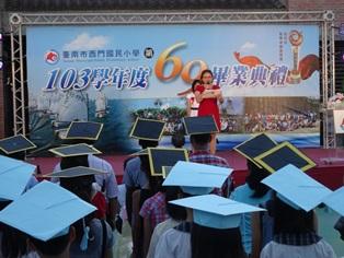 臺南郵局104年未來郵件、VISA金融卡業務宣導活動