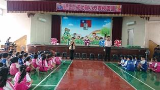 臺南郵局辦理教師節「老師!謝謝您」活動