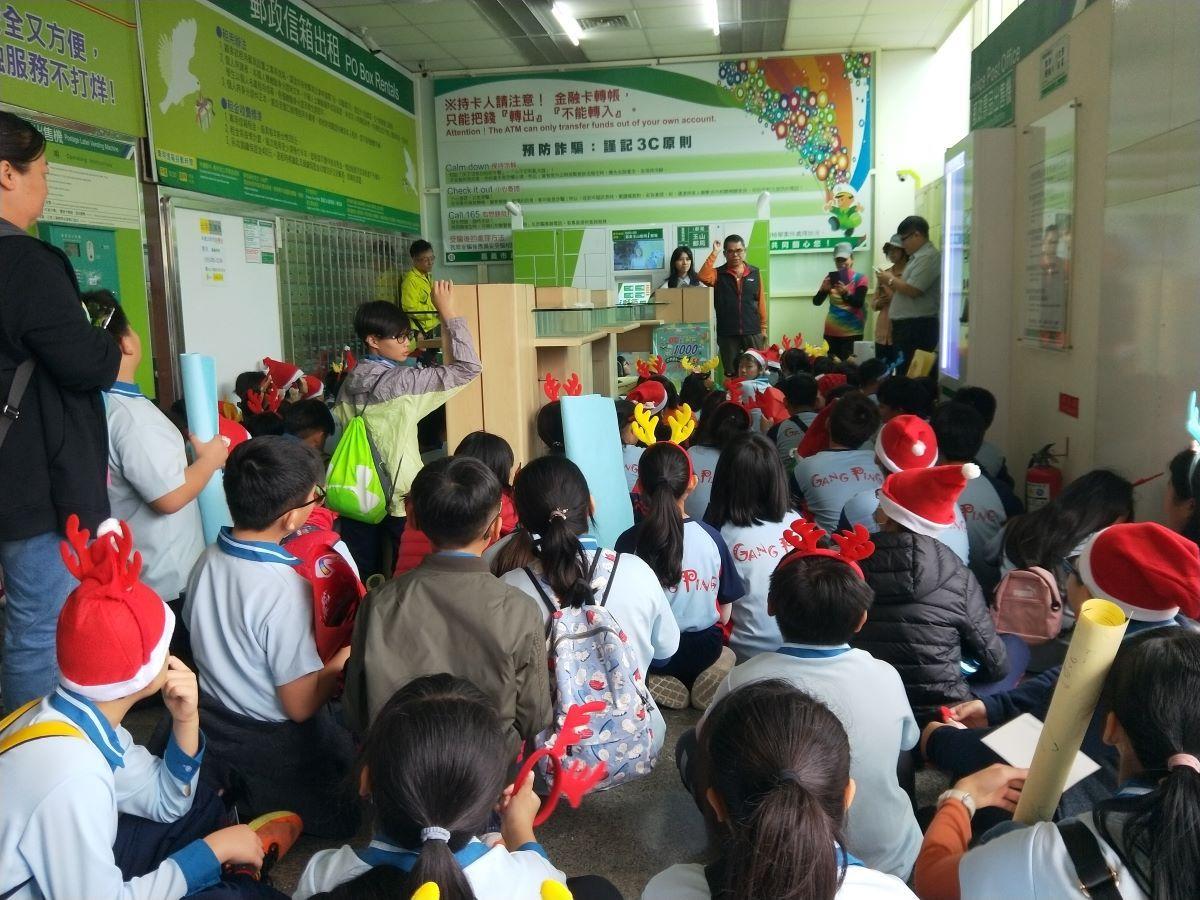 港坪國小學童參訪郵局