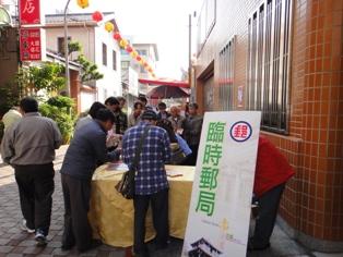 臺灣特色美食郵票—家常菜發表會