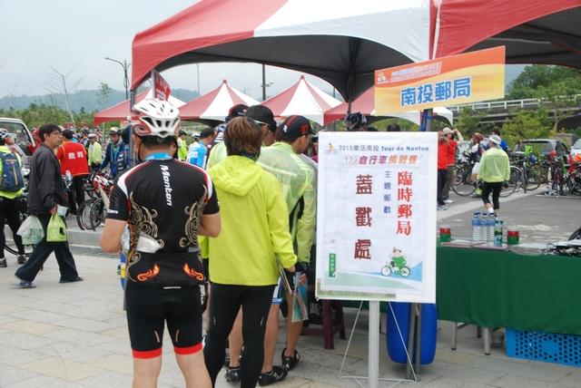 2015樂活南投139自行車挑戰賽
