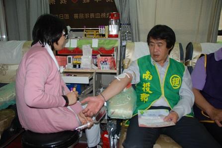 捐熱血獻愛心活動