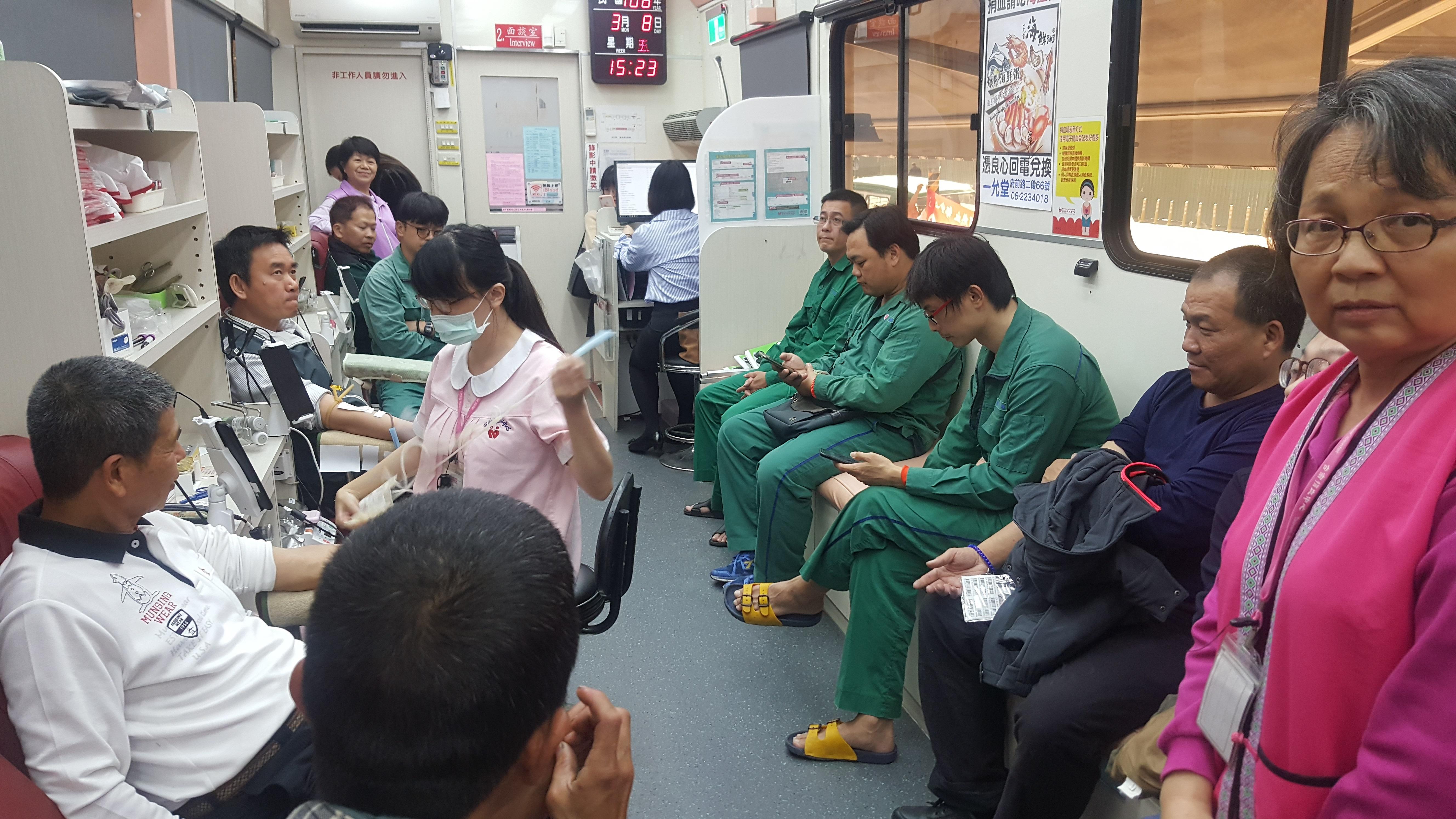 臺南郵局辦理108年【捐熱血 郵愛心】活動