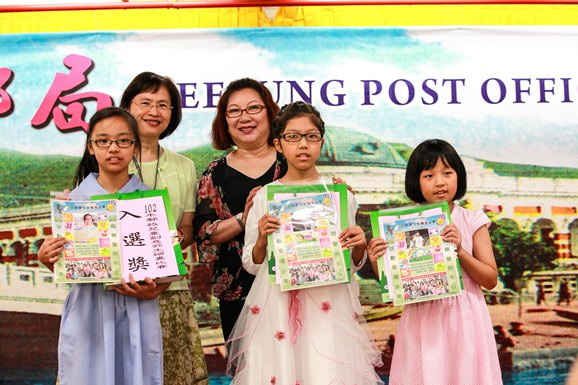 102.6.7 郵政壽險兒童繪畫比賽頒獎典禮