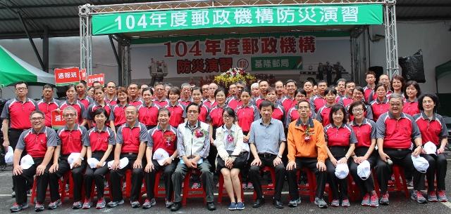 104年10月23日「104年度郵政機構消防演習」