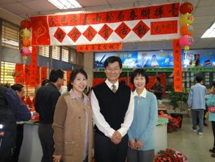 癸巳年臺南郵局春聯揮毫助學義賣活動
